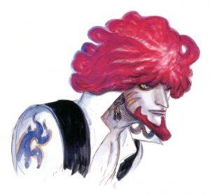 FF IX: Charaktere - Mahagon Coral 1
