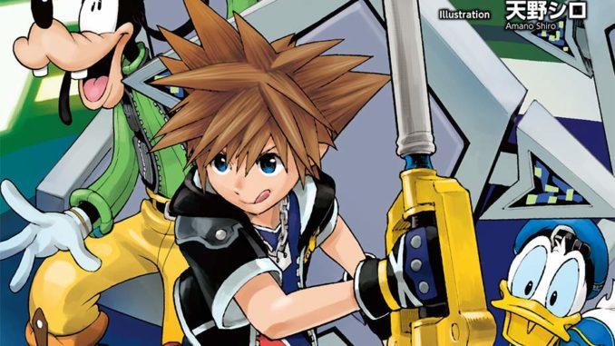 Kingdom Hearts 3 Novel Cover