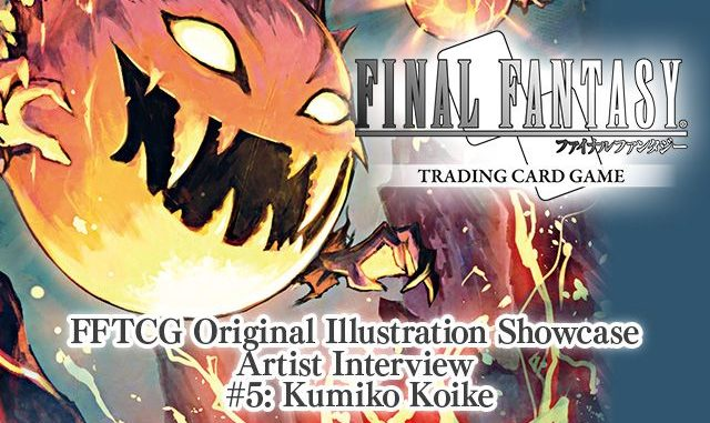 FFTCG Illustration Showcase Interview #5 - Kumiko Koike