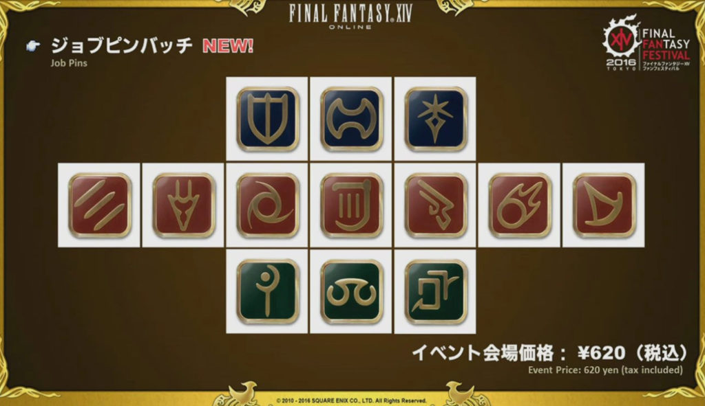 Monk SQUARE ENIX Final Fantasy XIV Job Pin Badge Pins