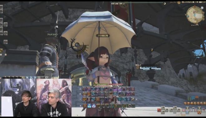 Regenschirm Hell