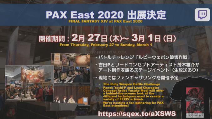 PAX East 2020 Ankündigung