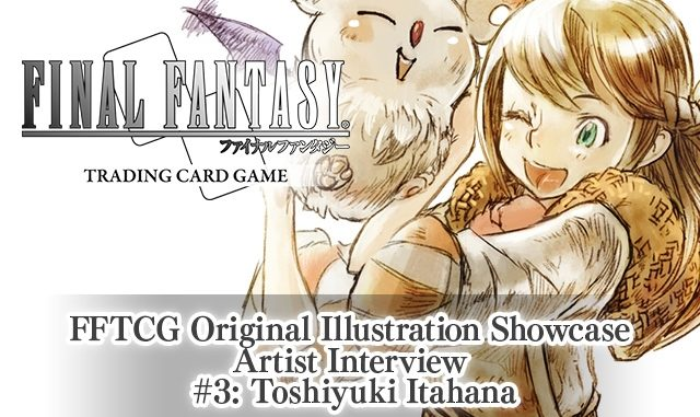 FFTCG Illustration Showcase Interview #3 - Toshiyuki Itahana
