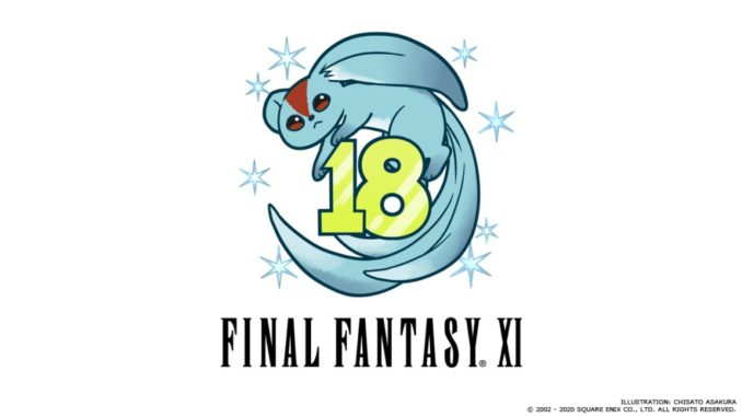 Final Fantasy XI Interview
