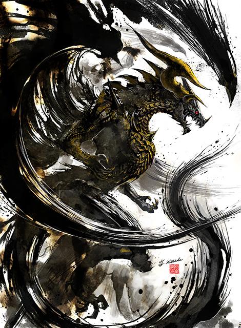 FFTCG Artwork - Bahamut