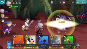 Kingdom Hearts Dark Road Gameplay 4