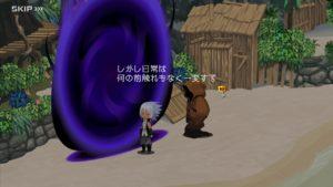 Charakter Xehanort Gameplay 2