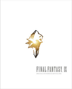 Final Fantasy IX Revival Soundtrack